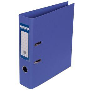 Купить Папки-регистраторы, Регистратор двухсторонний ELITE BUROMAX, А4, ширина торца 70 мм, фиолетовый