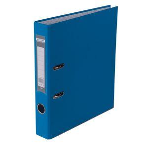Купить Папки-регистраторы, Регистратор односторонний А4 LUX, JOBMAX, ширина торца 50мм, светлосиний