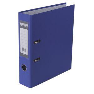 Купить Папки-регистраторы, Регистратор односторонний А4 LUX, JOBMAX, ширина торца 70мм, фиолетовый
