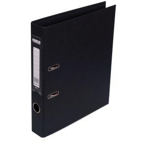 Купить Папки-регистраторы, Регистратор двухсторонний ELITE BUROMAX, А4, ширина торца 50 мм, черный