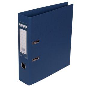 Купить Папки-регистраторы, Регистратор двухсторонний ELITE BUROMAX, А4, ширина торца 70 мм, темно-синий