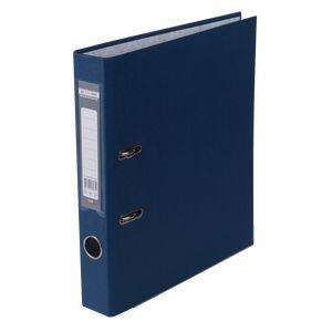Купить Папки-регистраторы, Регистратор односторонний А4 LUX, JOBMAX ширина торца 50мм, темно-синий