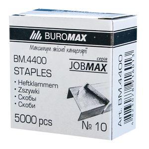 Купить Скобы для степлеров, Скобы №10, 5000шт., JOBMAX