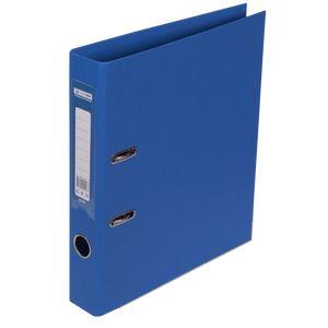 Купить Папки-регистраторы, Регистратор двухсторонний ELITE BUROMAX, А4, ширина торца 50 мм, синий